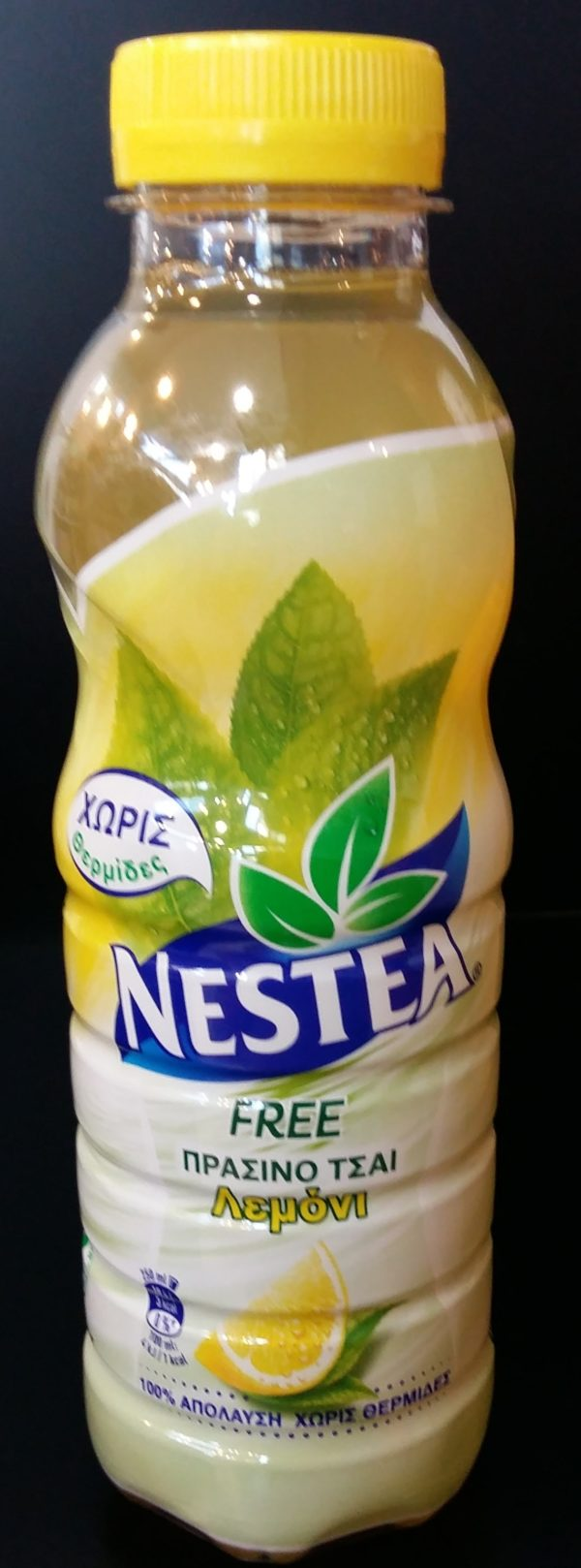 Nestea Πράσινο Τσάι Λεμόνι Sugar Free