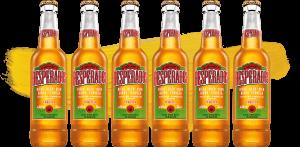 bottles[1]